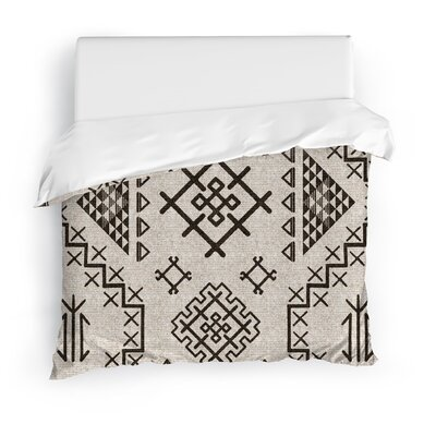 Cyrill Duvet Cover Size: Twin, Color: Beige