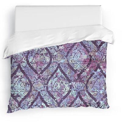 Rain Purple Duvet Cover Size: King