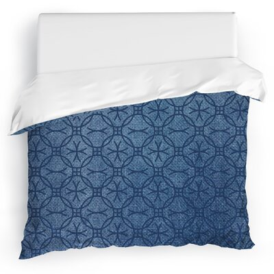 Siena Duvet Cover Size: King