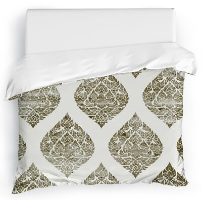 Accent Duvet Cover Size: Full/Queen, Color: Brown