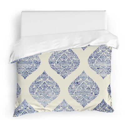 Accent Duvet Cover Color: Blue, Size: King