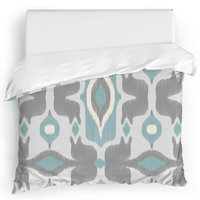 Cosmos Duvet Cover Size: King, Color: Blue