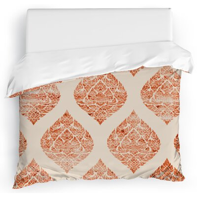 Accent Duvet Cover Size: Full/Queen, Color: Orange