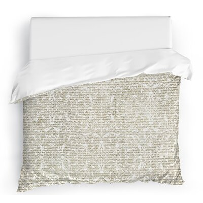 Florence Duvet Cover Size: Full/Queen