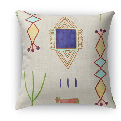 Chrarda Burlap Indoor/Outdoor Throw Pillow Size: 16 H x 16 W x 5 D, Color: Yellow/ Green/ Teal/ Purple
