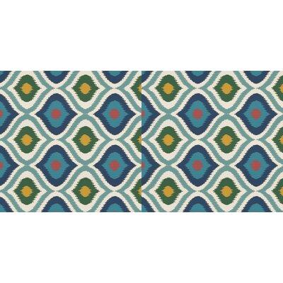 Ikat Ogee Round Floor Pillow Size: 23 H x 23 W x 9.5 D