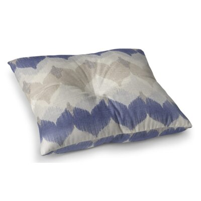 Dylan Square Floor Pillow Size: 26 H x 26 W x 12.5 D