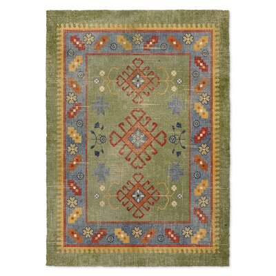 Yvonne Green Area Rug Rug Size: 2 x 3