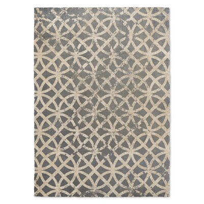 Freehold Beige/Gray Area Rug Rug Size: 2 x 3