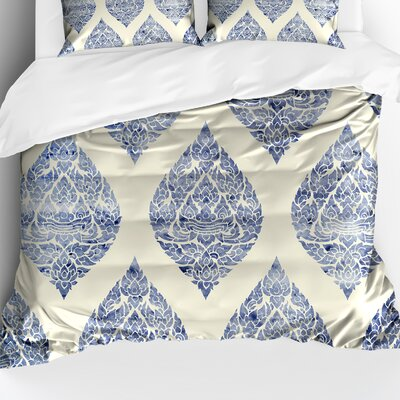 Lely Resort Accent Lightweight Comforter Color: Blue/Ivory, Size: King