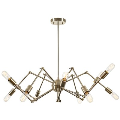 12-Light Sputnik Chandelier Finish: Brass