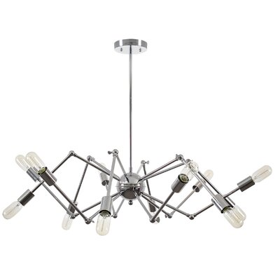 12-Light Sputnik Chandelier Finish: Chrome