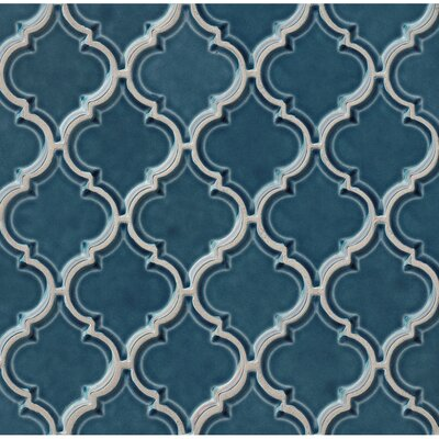 Park Place Arabesque 9.25 x 15.5 Mosaic Tile in Dark Blue