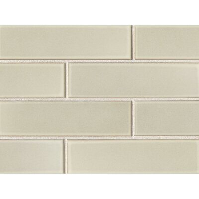 Reverie 2.5 x 9 Porcelain Subway Tile in Beige