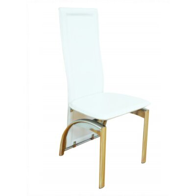Joveco Side Chair Upholstery: White