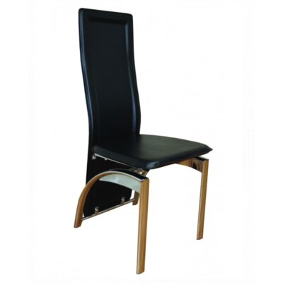 Joveco Side Chair Upholstery: Black