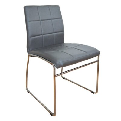 Ruzzi Side Chair Upholstery: Gray