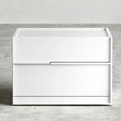 Hunter 2 Drawer Nightstand Finish: White Lacquer