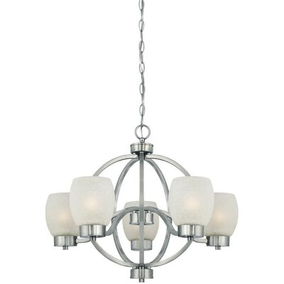 Karah 5-Light Shaded Chandelier