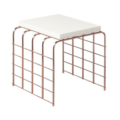Perpetual Mesh Link Side Table Top Finish: Ivory White