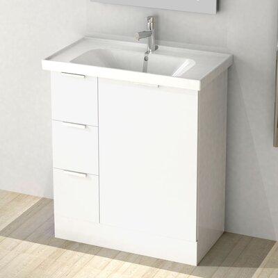 Waloomi 31 Single Vanity Set Base Finish: Glossy White