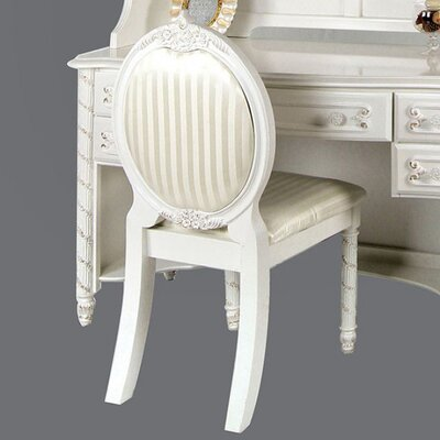 Alexandra Slipper Chair