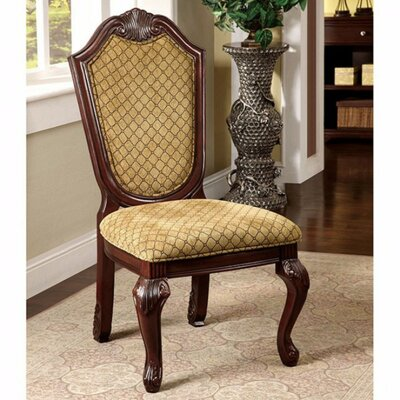 Barrview Upholstered Side Chair