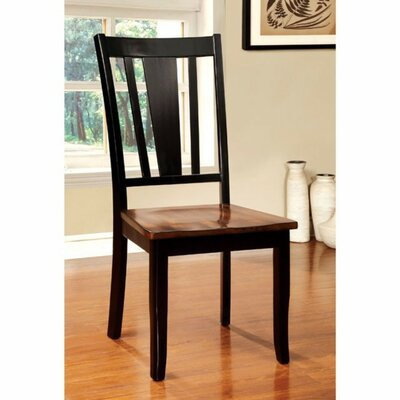 Adalbert Solid Wood Dinning Chair Frame Color: Cherry/Black