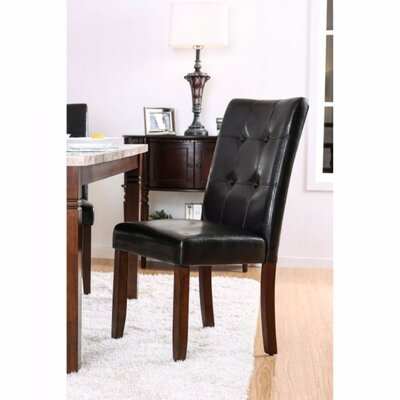 Cardwell Transitional Upholstered Side Chair