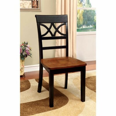 Oisin Solid Wood Side Chair