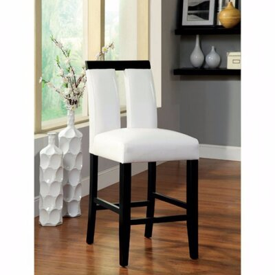 Ballintoy Contemporary Counter Dining Chair Upholstery Color: Gray