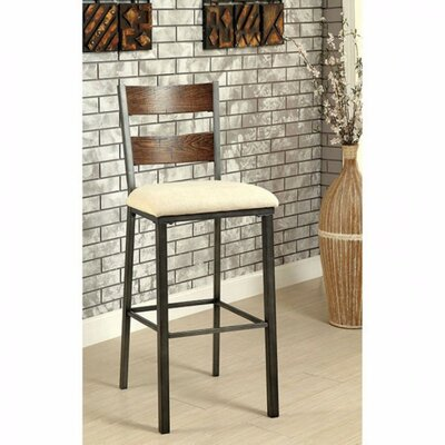 Carolos Bar Stool