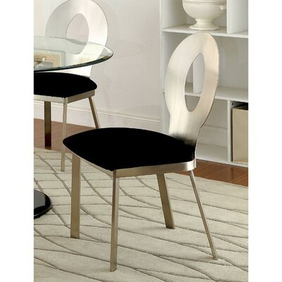 Mervine Upholstered Dining Chair