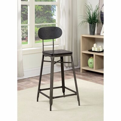 Carolus Industrial 24 Adjustable Height Bar Stool