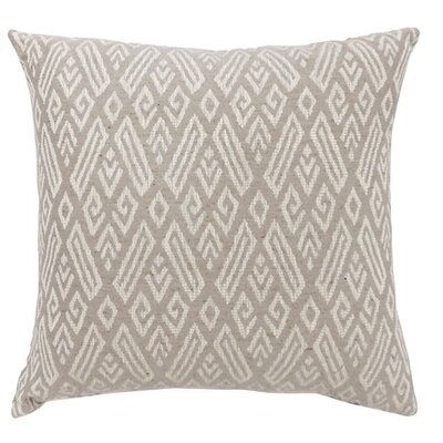 Armadillo Throw Pillow Color: Beige, Size: 18.8 x 18.8