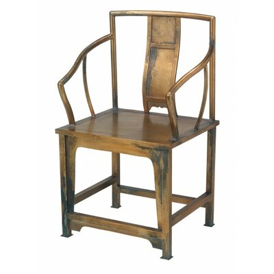 Alburtis Arm Chair