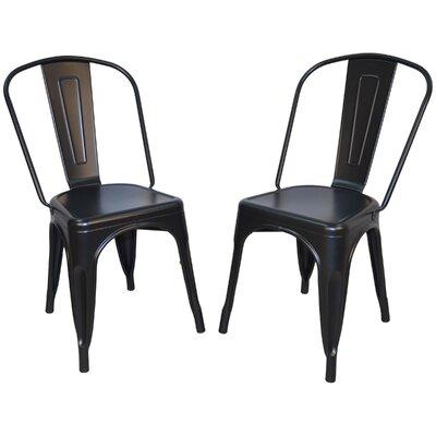 Cerisier Side Chair Finish: Black