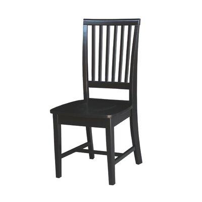 Kirsten Side Chair Finish: Black