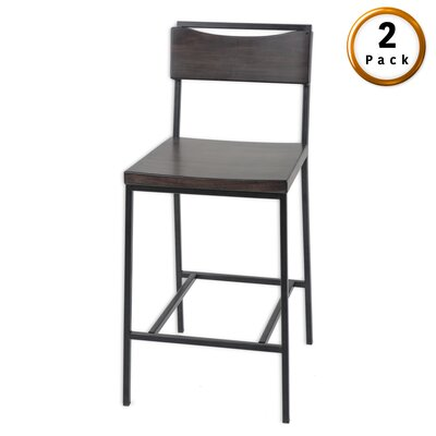 Helmetta 26 Bar Stool