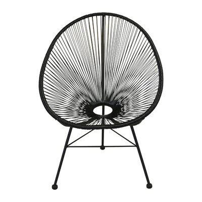 Richarson Papasan Chair Finish: Black