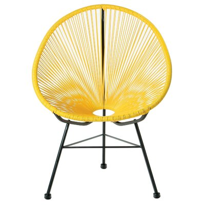 Richarson Papasan Chair Finish: Yellow