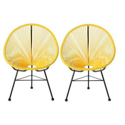 Ringler Papasan Chair Finish: Yellow