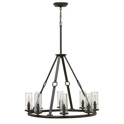 Brockington 8-Light Candle-Style Chandelier