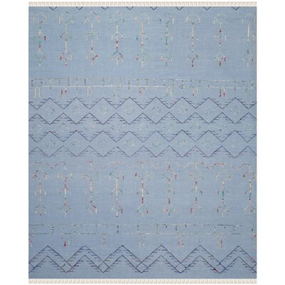 Safari Multi Colored Rug Rug Size: Rectangle 8 x 10