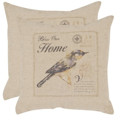 Rio Decorative Pillow