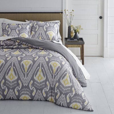 Andrade Reversible Duvet Set Size: Full/Queen