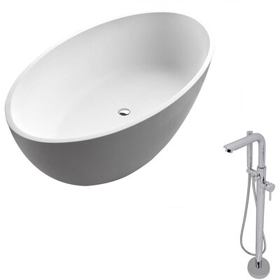 Cestino 66.5 x 36.4 Freestanding Soaking Bathtub