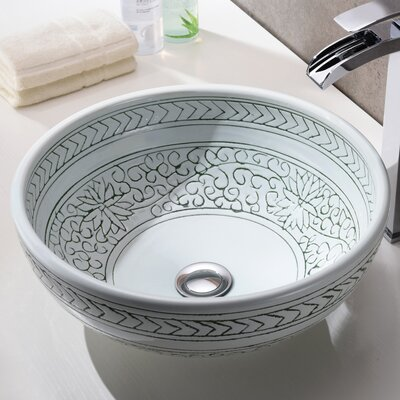 Cadence Series Circular Vessel Bathroom Sink