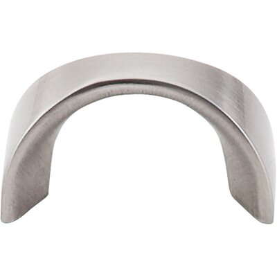 "Nouveau II 1 1/4"" Center Arch Pull Finish: Brushed Satin Nickel M552"