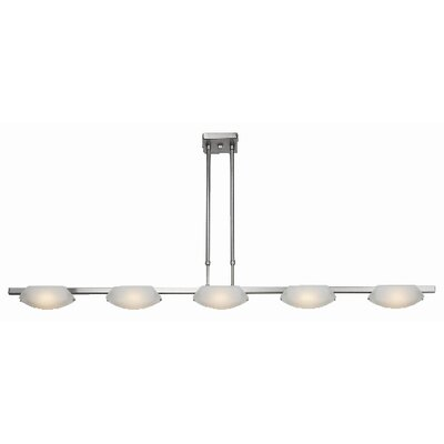 Sundorne 5-Light Convertible Pendant Finish: Matte Chrome